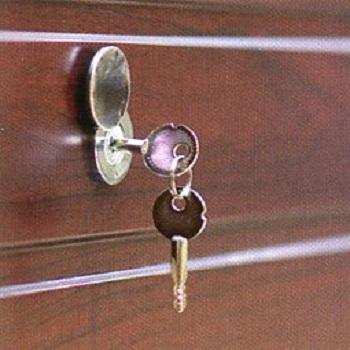 Lockable External Release